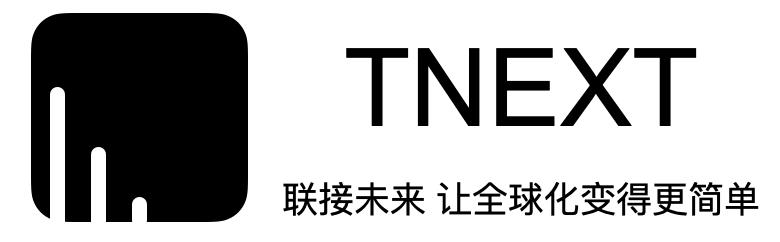 TNEXT社区